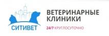 """Сеть ветеринарных клиник """"СитиВет"""""""