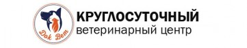 """Ветеринарный центр """"ДокВет"""""""